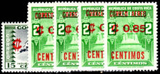 Costa Rica 1962 Air Provisional set unmounted mint.