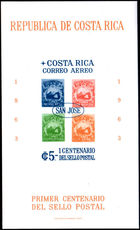 Costa Rica 1963 Stamp Centenary souvenir sheet imperf unmounted mint.