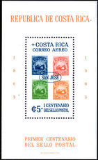 Costa Rica 1963 Stamp Centenary souvenir sheet perf unmounted mint.