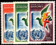 Dahomey 1961 1st anniv of admission into U.N.O. unmounted mint.
