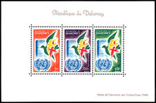 Dahomey 1961 1st anniv of admission into U.N.O. souvenir sheet unmounted mint.
