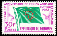 Dahomey 1962 1st anniv of union of African and Malagasy States unmounted mint.