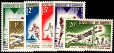 Dahomey 1963 Dakar Games unmounted mint.