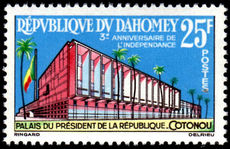 Dahomey 1963 3rd Anniv of Independence unmounted mint.