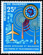 Dahomey 1963 African and Malagasy Posts and Telecommunications Union unmounted mint.