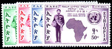 Ethiopia 1958 Air. 1st Session Of U.N. Economic Conference for Africa Addis Ababa unmounted mint.