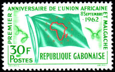 Gabon 1962 African Union unmounted mint.