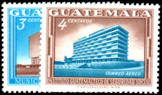 Guatemala 1964 New Buildings unmounted mint.