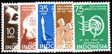 Indonesia 1958 Human Rights unmounted mint.