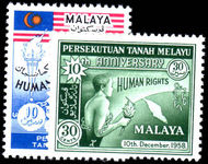 Malayan Federation 1958 Human Rights unmounted mint.