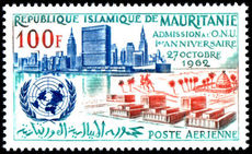 Mauritania 1962 1st Anniv Of Admission To U.N.O unmounted mint.