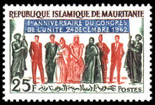 Mauritania 1962 1St Anniv Of Unity Congress unmounted mint.