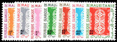 Mauritania 1961 Postage Due set unmounted mint.