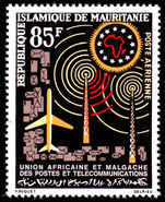 Mauritania 1963 African Telecommunication Union unmounted mint.