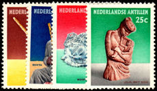 Netherlands Antilles  1962 Culture unmounted mint.