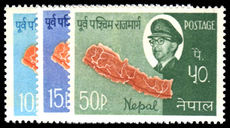Nepal 1964 East-West Highway  unmounted mint.
