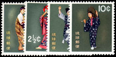 Ryukyu Islands 1960 1St Dancers unmounted mint.