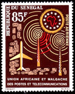 Senegal 1963 African Telecommunication Union unmounted mint.
