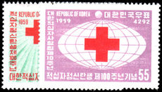 South Korea 1959 Red Cross unmounted mint.