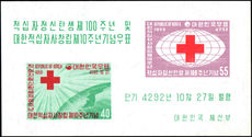 South Korea 1959 Red Cross souvenir sheet unmounted mint.