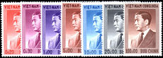 South Vietnam 1956 November Values Complete unmounted mint.
