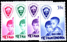 South Vietnam 1956 UN Operation Brotherhood unmounted mint.