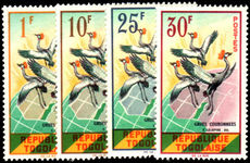 Togo 1961 Crowned Cranes Birds unmounted mint.