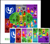 Togo 1961 UNICEF set and souvenir sheet unmounted mint.