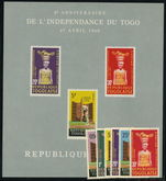 Togo 1962 Independence Anniversary set and souvenir sheet unmounted mint.