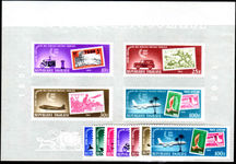 Togo 1963 Stamps on Stamps set and souvenir sheet unmounted mint.