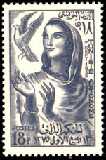 Tunisia 1956 18fr Girl Releasing Dove unmounted mint.