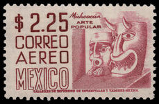 Mexico 1953-76 2p25 Michoacan Masks perf11 wmk multi MEX-MEX unmounted mint.