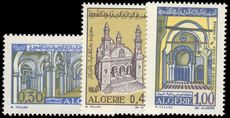 Algeria 1970 Mosques unmounted mint.