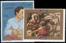 Algeria 1976 Rehabilitaion of Blind People unmounted mint.