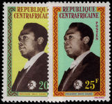 Central African Republic 1962 Pres. Dacko unmounted mint.