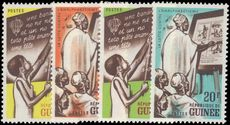 Guinea 1962 Campaign against Literacy unmounted mint.