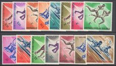 Guinea 1963 Sports unmounted mint.