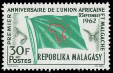 Malagasy 1962 African Union unmounted mint.