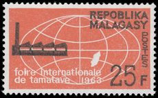 Madagascar 1963 Tamatave International Fair unmounted mint.