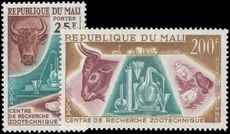 Mali 1963 Zoological Research unmounted mint.