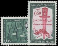 Morocco 1962 Malaria Eradication Campaign unmounted mint.