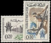 Morocco 1963 Freedom From Hunger unmounted mint.