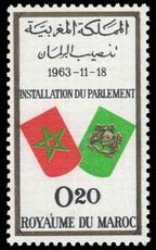 Morocco 1963 Opening of Parliament unmounted mint.