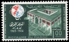 Morocco 1964 New York Worlds Fair unmounted mint.