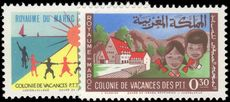 Morocco 1964 Postal Employees Holiday Settlements unmounted mint.