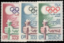 Morocco 1964 Olympics unmounted mint.