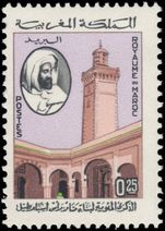 Morocco 1964 Cape Spartel Lighthouse unmounted mint.