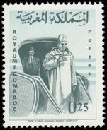 Morocco 1965 King Mohammed return from exile unmounted mint.