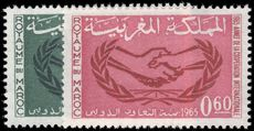 Morocco 1965 ICY unmounted mint.