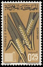 Morocco 1966 Agricultural Products (1st issue) unmounted mint.